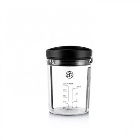 Bianco Attivo 250-ml-Behälter